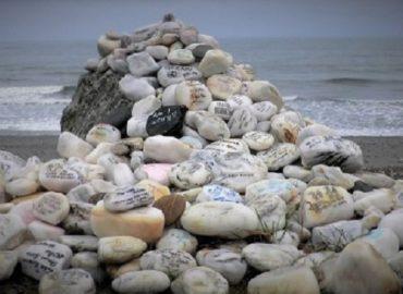 South Island West Coast writing stones 2
